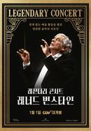 레전더리 콘서트: 레너드 번스타인